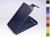Откидной чехол из натуральной кожи для Sony Xperia XZ1 (G8341 / G8343) / Xperia XZ1 Dual (G8342)