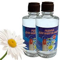 Жидкость для снятия лака (50ml) с экстрактом ромашки