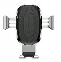 Автодержатель Baseus Wireless Charger Gravity Car Mount Air Outlet с поддержкой беспроводной зарядки