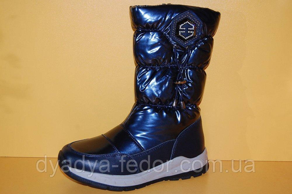 Детская зимняя обувь Том.М Китай 3926 Для девочек Синие размеры 33_38