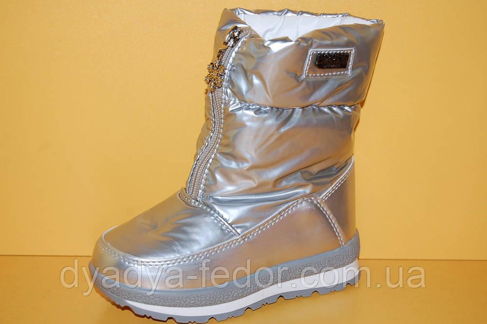 Детская зимняя обувь Том.М Китай 3578 Для девочек Серебристые размеры 27_32
