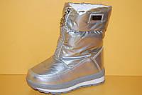 Детская зимняя обувь Том.М Китай 3578 Для девочек Серебристые размеры 27_32, фото 1