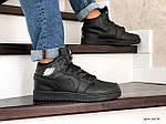 Мужские зимние кроссовки Nike Air Jordan 1 Retro (черные), фото 2