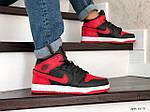 Мужские зимние кроссовки Nike Air Jordan 1 Retro (черно-красные), фото 2