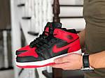 Мужские зимние кроссовки Nike Air Jordan 1 Retro (черно-красные), фото 4