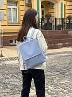 Рюкзак KL1x6 голубой фактурный