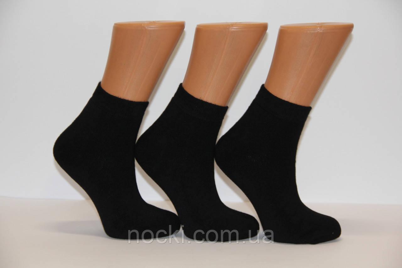 Женские носки махровые из бамбука BYT