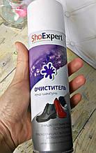Средство для чистки обуви Shoexpert 250 мл
