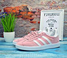 ✅ Кроссовки-кеды женские Adidas Gazelle Rose замша    Адидас Газель женские  розовые