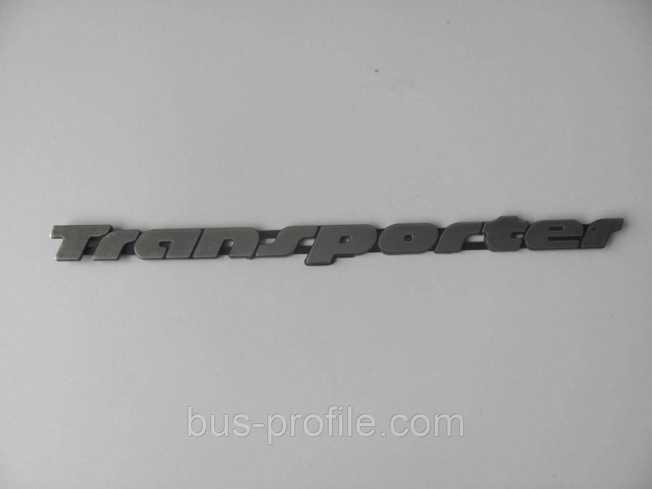 """Надпись задней двери """"TRANSPORTER"""" VW T4 — TURK — Transporter"""