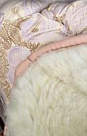 Одеяло верблюжья шерсть Меховое Открытое 145*210см. 490грн.