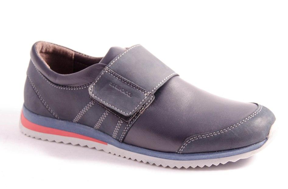 Кроссовки мужские синие Romani 4634021 р.40-45