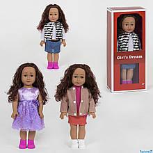 Лялька 45см girl's Dream
