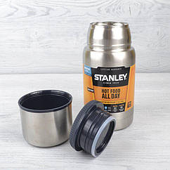 Термос харчовий Stanley Adventure 0.7 Л Сталевий