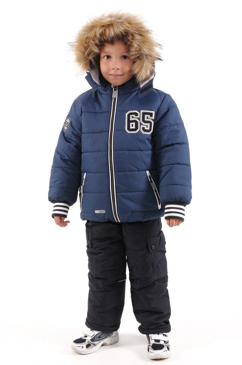 """Зимний костюм для мальчиков """" Данил"""" р-ры на рост 98 - 128"""