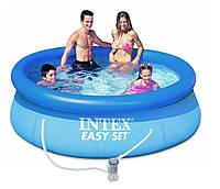 Надувной бассейн Intex (ИНТЕКС)56972 Easy Set Pool (244 х 76 см) + фильтрующий насос