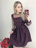 """Нарядное приталенное миди-платье """"Carissa"""" с сеткой (4 цвета)"""