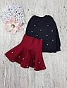 Детский теплый костюм с юбкой на 1,5-7 лет, фото 2