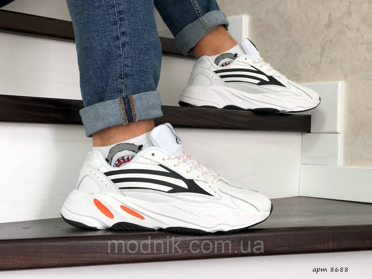 Мужские кроссовки Adidas Yeezy Boost 700 (белые)