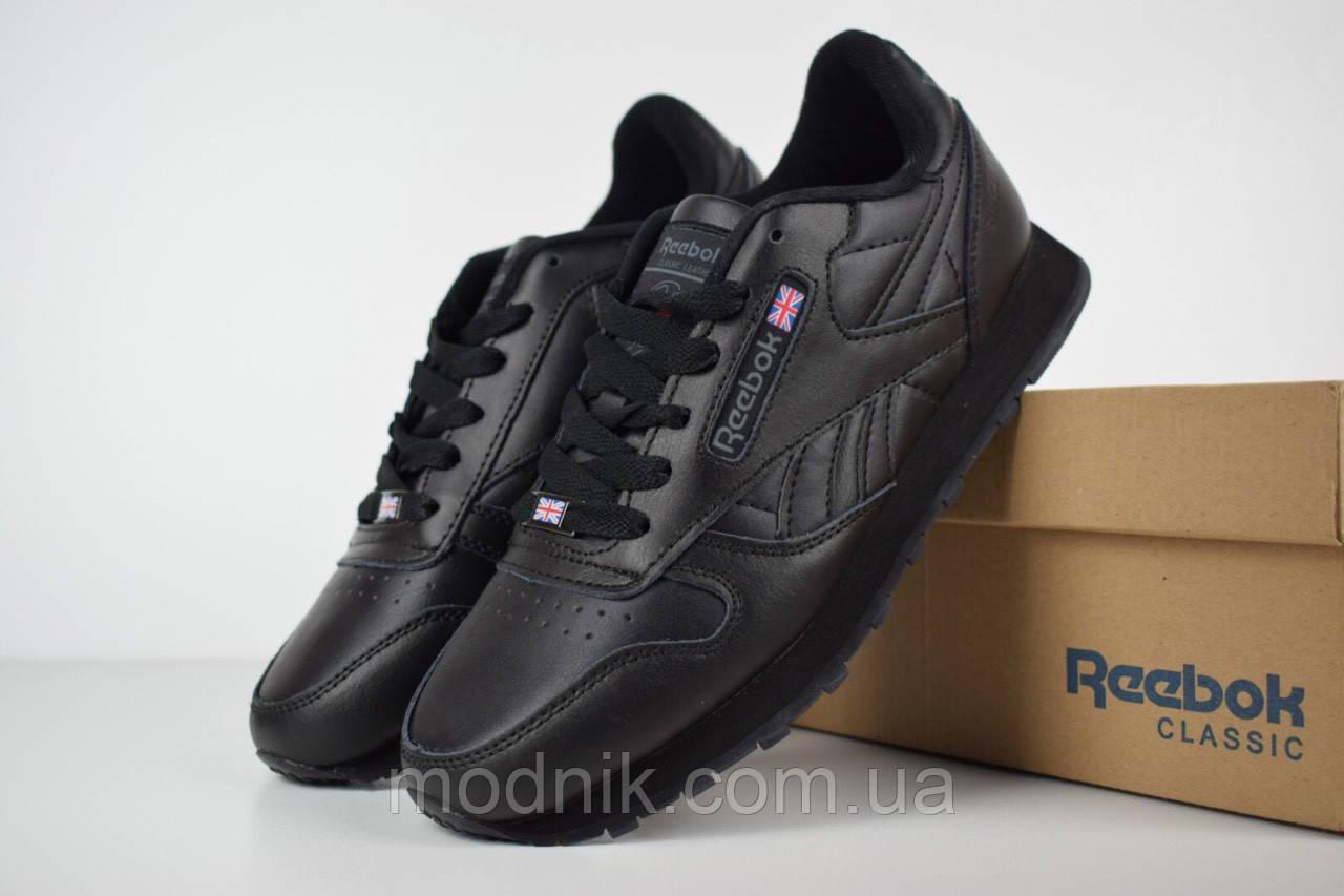 Мужские кроссовки Reebok Classic 1983 (черные)