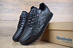 Мужские кроссовки Reebok Classic (черные), фото 9