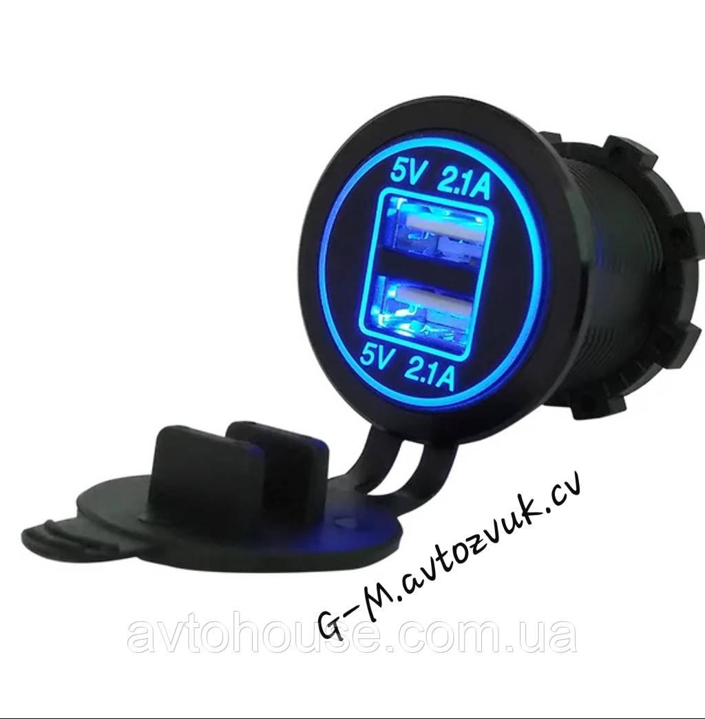Автомобильное зарядное 2хUSB (12 V) с синей подсветкой / врезная розетка / адаптер питания USB