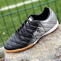 Футзалки, бампы, кроссовки для футбола Tiempo (Код: Б1643)