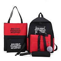 Стильный набор 4 в 1 рюкзак тканевый + косметичка + сумка + пенал, черно-красный, опт, фото 1