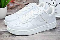 ✅ Женские белые  кроссовки Nike air force 1 low, найк еир форс подростковые