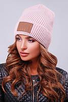 Шапка унисекс, шапка двойная вязка308 пудра. Капелюх жіночий. Цвета в ассортименте.