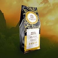 Кофе зерновой Brazil Santos / Бразилия Сантос 1000г