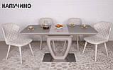 Стол обеденный TORONTO 120/160х80 стекло капучино Nicolas (бесплатная доставка), фото 2