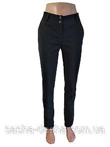 Офисные женские стильные брюки классного качества