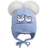 Зимняя шапка для девочки, David`star.2097, от 9 до 12 месяцев, фото 2