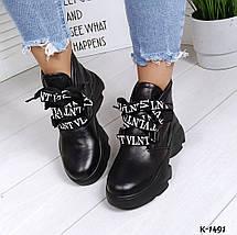 Женские ботинки спортивные на толстой подошве натуральная кожа демисезон 16\к-1491, фото 3
