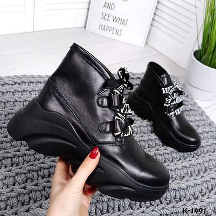 Женские ботинки спортивные на толстой подошве натуральная кожа демисезон 16\к-1491, фото 2