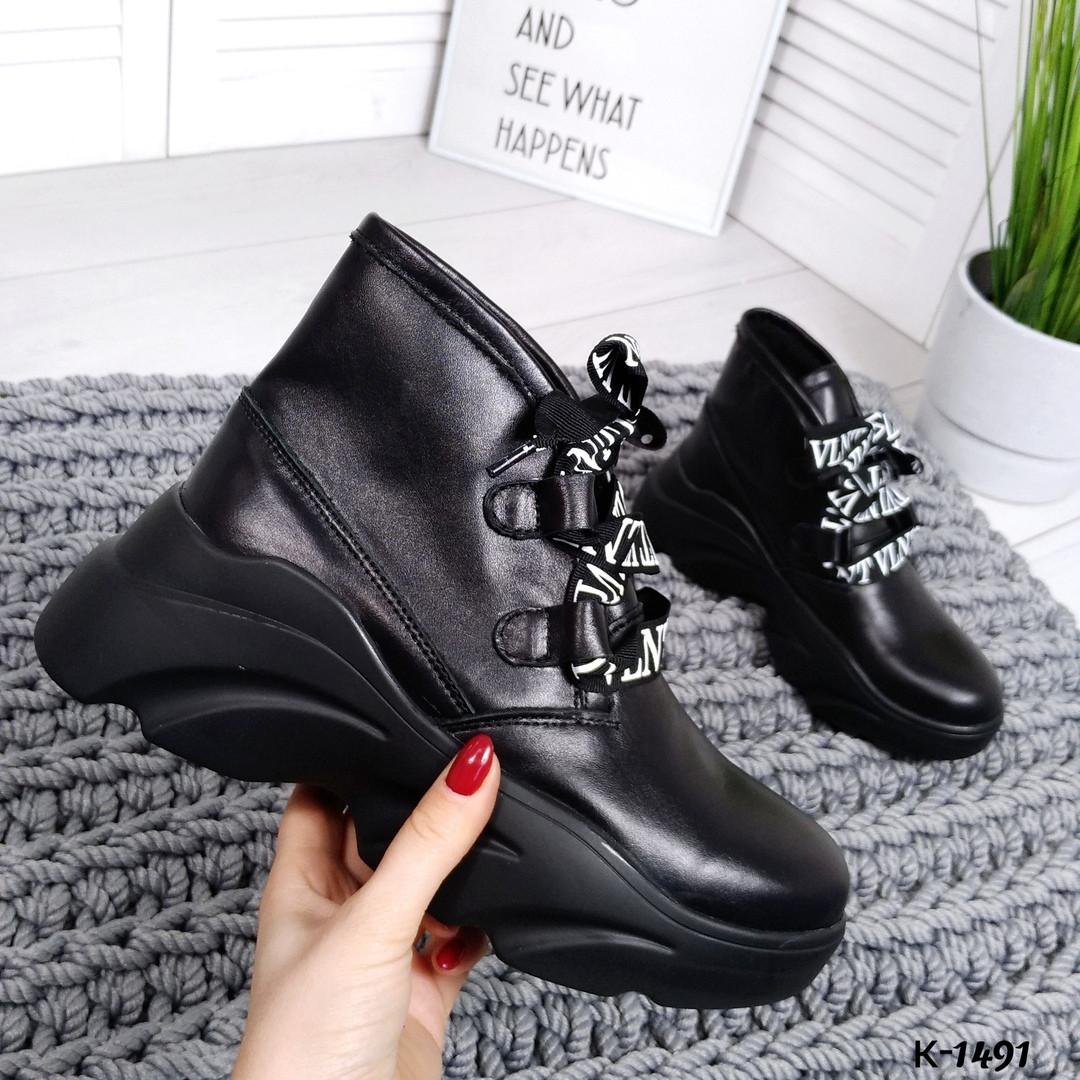 Женские ботинки спортивные на толстой подошве натуральная кожа демисезон 16\к-1491