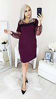 Шикарное нарядное женское платье,размеры:48,50,52,54,56.