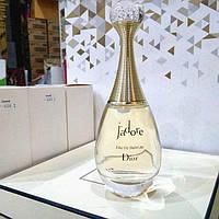 Тестер духи женские Christian Dior Jadore (Кристиан Диор Жадор)