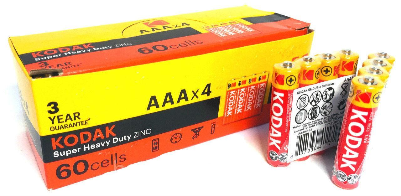 Батарейки Kodak AAA LR3