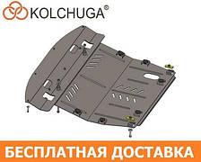 Защита двигателя Infiniti JX 35 (c 2013--) 3,5