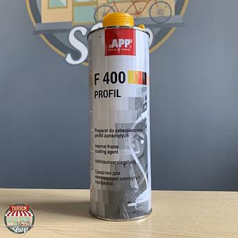 Средство для защиты закрытых профилей кузова (мовиль) APP F400 Profil, 1 литр