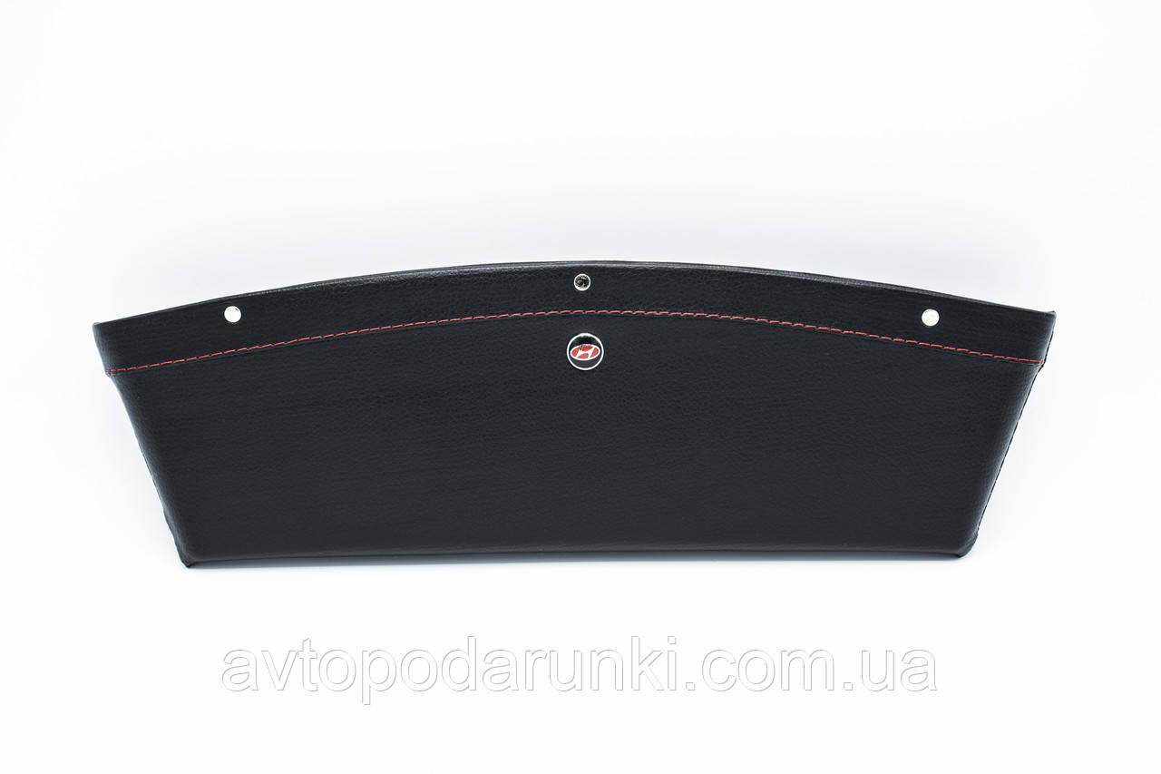 "Автомобильный карман-органайзер ""Type-2 Black"" HYUNDAI"