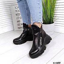 Стильные женские ботинки спортивные на толстой подошве натуральная кожа демисезон 16\к-1490, фото 2