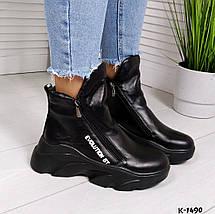 Стильные женские ботинки спортивные на толстой подошве натуральная кожа демисезон 16\к-1490, фото 3