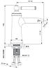 Смеситель для биде IMPRESE Hydrant, фото 2