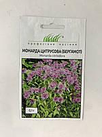 Семена Монарда Бергамот 0,1 г, Профессиональные семена 539709