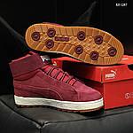 Мужские зимние кроссовки Puma Suede (бордовые), фото 4
