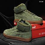 Мужские зимние кроссовки Puma Suede (зеленые), фото 4