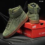Мужские зимние кроссовки Puma Suede (зеленые), фото 7